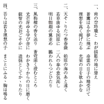 kouka02